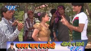 getlinkyoutube.com-खोल के दिखावा - Bhojpuri Hot Song | Chakka Jaam Karaweli | Arvind Akela Kalluji | 2014