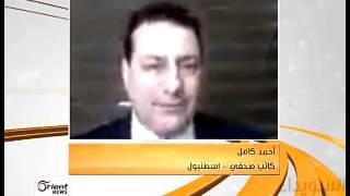 getlinkyoutube.com-هنا سوريا - القصة الحقيقية للميادين وغسان بن جدو
