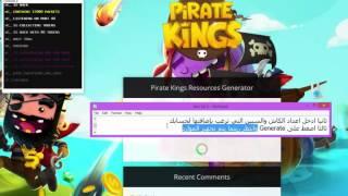 getlinkyoutube.com-تهكير لعبة pirate kings للايفون والاندرويد طريقة شراء كل شيء داخل اللعبة بدون دفع ولا فلس واحد