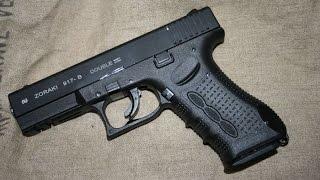 getlinkyoutube.com-Présentation du ZORAKI 917, copie glock 17 en 9mm PAK