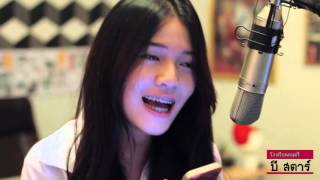 getlinkyoutube.com-Touch my heart - Film Rattapoom | cover by ice