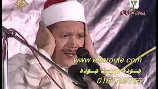 Qari Yasir Abdul Basit   Qisaar Surah's in Iran