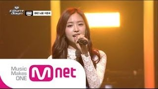 [레전드100-Song] 에이핑크_붉은 노을(Flaming Sunset by Apink@ MCOUNTDOWN 2014.5.15)