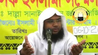 getlinkyoutube.com-বাংলা ওয়াজঃ ইসলাম পরিপূর্ণ জীবন - মোখলেসুর রহমান মাদানী