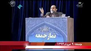 کیهان لندن/لنزایران- پورازغدی در نماز جمعه: یه موقع جشن «خر برفت» نگیرید!