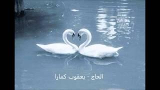kole yacouba camara  11 الحاج - يعقوب كمارا - رحمه الله - من جمهورية مالي width=