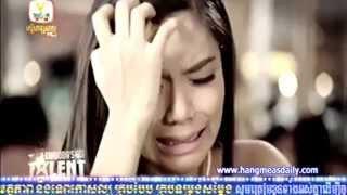 getlinkyoutube.com-មនុស្សចង់បែករករឿងច្រើនម្លេះ,  Monus Chong Bek Rok Reung Mles, Vy Dyneth, HM VCD Vol  161 Full MV