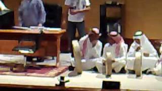 getlinkyoutube.com-طق في مسرحية والممثلين يرقصون (سعوديه) حلووووه