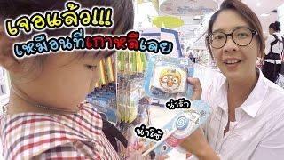 getlinkyoutube.com-เจอแล้ว! เหมือนที่เกาหลีเลย | แปรงสีฟันสำหรับเด็ก Pororo | แม่ปูเป้ เฌอแตม Tam Story