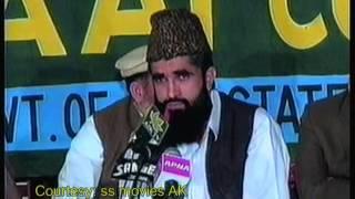 getlinkyoutube.com-Qari Mohammad Adil Noorani..Pakistan