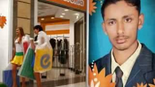 AWAIS KHAN CUTE.flv view on youtube.com tube online.