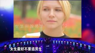 """getlinkyoutube.com-缘来非诚勿扰 Part3 """"俄罗斯女神""""获极速爆灯  活泼搞怪帮孟非长出""""秀发"""" 161203"""