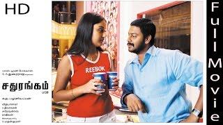 getlinkyoutube.com-Sadhurangam - Full Movie | Srikanth | Sonia Agarwal | Vidyasagar | Karu Pazhaniappan
