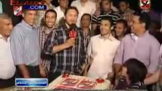 getlinkyoutube.com-عزومة احمد حسن للعيبة فى بيته