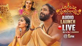 getlinkyoutube.com-Om Namo Venkatesaya Audio Launch LIVE | Nagarjuna | Anushka | Pragya Jaiswal | Jagapathi Babu