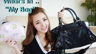 getlinkyoutube.com-What's in My Bag? ll ชวนมาเปิดกระเป๋า พร้อมสรรพสิ่งจิงเกอเบลล์ที่พกไว้