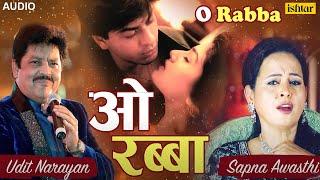 साथ छाेडू ना तेरा, चाहे दुनिया हाे खफा   O Rabba   Zamaana Deewana   Hindi Romantic Sad Songs