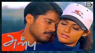 Anbu - Vannam Video Song | Bala, Deepu | Vidyasagar, Dalapathiraj