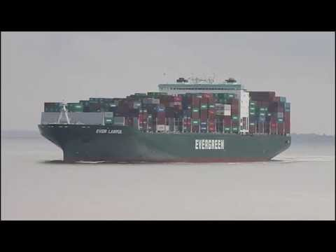 Click to view video EVER LAWFUL - IMO 9595498 - Germany - Elbe - Cuxhaven - 30.08.2014
