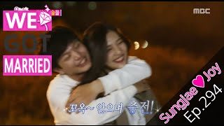 getlinkyoutube.com-[We got Married4] 우리 결혼했어요 - 'Please charge me~' Seongjae ♡ Joy 20151107
