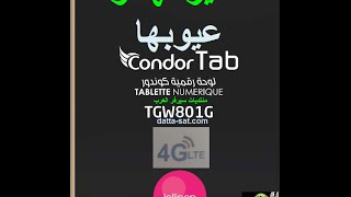getlinkyoutube.com-فتح علبة تابلاث كوندور 4G  condor 801L + مميزاتها وعيوبها
