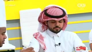 تقييم الشيف أبو علي لطبخة الشباب عبدالعزيز بن سعيد و احمد سعود و عبدالله النجيبان  | #حياتك41