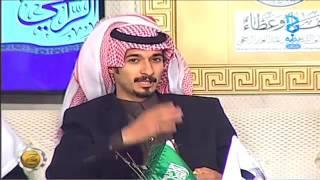 عبد السلام الشهراني ابو حور  وقصه ماتو المشايخ والحضور من الضحك