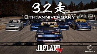 getlinkyoutube.com-【SC Films】10th Anniversary 32sou. A-BO-MOON【JAPLAND TV】