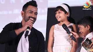 Dhoni interacts with Surya's Children Diya and Dev at Chennai | The Untold Story Press Meet Speech