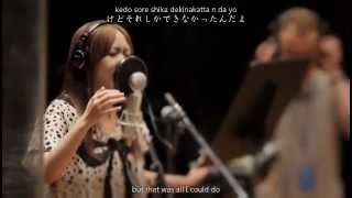 getlinkyoutube.com-KOKIA - Hontou no Oto (English Sub)