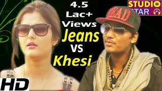 getlinkyoutube.com-New Haryanvi Song 2016 | JEANS vs KHESI | Anjali Raghav | Haryanvi Dance Dhamaka | Studio Star Music