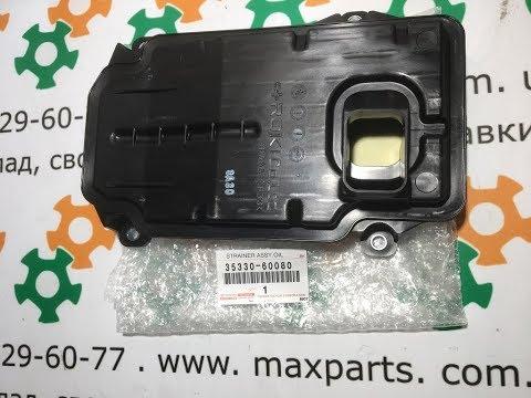 Оригинал фильтр коробки передач масла автомат Lexus LX 450 570