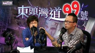getlinkyoutube.com-⟪東頭灣道99號⟫ 第三季 第十二集 灰狗巴士斬頭案 (一) 20160517