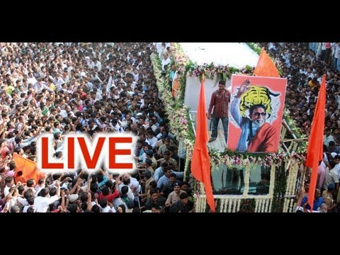 Bal Thackeray's last 'Darshan' LIVE from Shivaji Park - ABP Majha