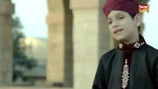 Arsalan Shah - Sawali Ko Khara Rehne Doh - New Naat 2017