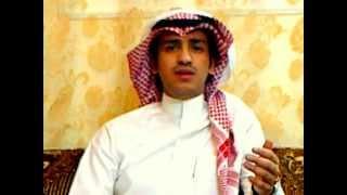 getlinkyoutube.com-مجــالســي  الشاعر/عبدالله بن عبدالرحيم الشهري
