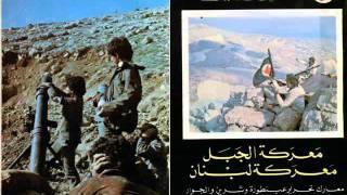 getlinkyoutube.com-Girl Syria - SSNP Song البنت السورية - أغنية سورية قومية أجتماعية