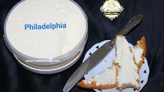 getlinkyoutube.com-Philadelphia fait maison --- كيف تصنع جبنة فيلاديلفيا في المنزل