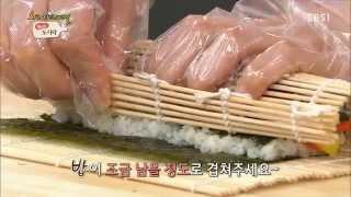 getlinkyoutube.com-최고의 요리비결 플러스 - 김밥