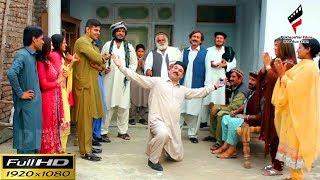 Pashto New Song 2017   Ogora Dab Dab Zama   Pashto New Tele Film JAHIL Song 10809