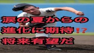 getlinkyoutube.com-高山優希 大阪桐蔭 甲子園を逃したドラフト候補の今後に期待