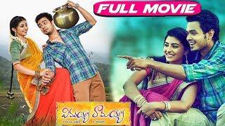 Vinavayya Ramayya Latest Full Length Movie    2018 Telugu Movies   Naga Anvesh