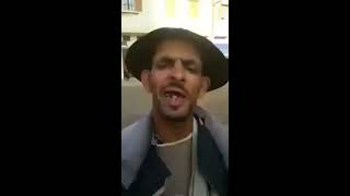 getlinkyoutube.com-nokat marocain نكات مغربية و ألغاز