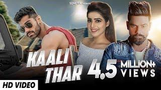 Kaali Thar | Raj Mawar | Nippu Napewala | Prachi Kapil Dagar | Latest Haryanvi Songs Haryanavi 2018