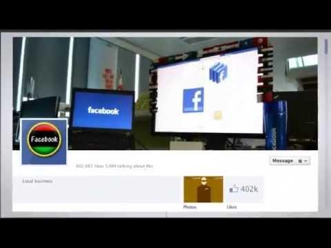 اجعل صفحتك العامة على الفيسبوك و كأنه فيلم -رائع -جديد