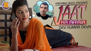 getlinkyoutube.com-Haryanvi Songs 2017 | Jaat Ka Affair | Dev Kumar Deva | N.D. Dhananiya | New DJ Song 2017