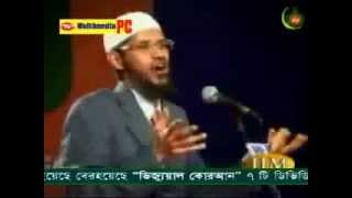 "getlinkyoutube.com-Dr. Jakir Naik ""Mazhab"" (Bangla version)"