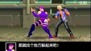 getlinkyoutube.com-【FLASH动画】超能黑帮。Flash Anime:Supernatura Gangster