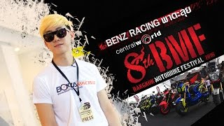 getlinkyoutube.com-Benz Racing พาเที่ยวงาน Bangkok Motorbike Festival 2016 งานที่ชาว Biker ทุกคนไม่ควรพลาด