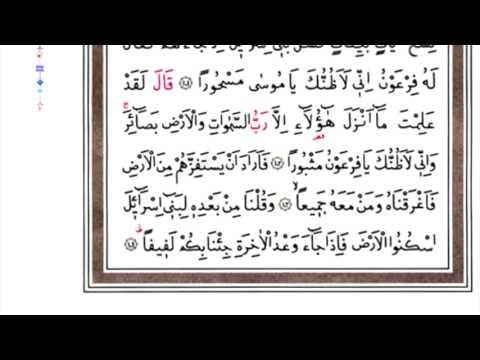 HATMI SERIF KURAN I KERIM 15 cüz hizli mukabele 2013 hayrat)